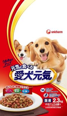 ユニ・チャーム 愛犬元気 ビ-フ・緑黄色野菜・小魚入り 2.3kg