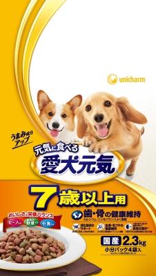 ユニ・チャーム 愛犬元気7歳以上用ビ-フ・緑黄色野菜・小魚入り 2.3kg