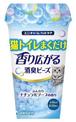 ユニ・チャ-ム 猫トイレまくだけ 香り広がる消臭ビ-ズ ふんわりナチュラルソ-プの香り 450ml