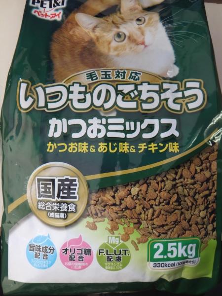 PET&I いつものごちそう かつおミックス かつお味&チキン味&野菜味 2.3kg