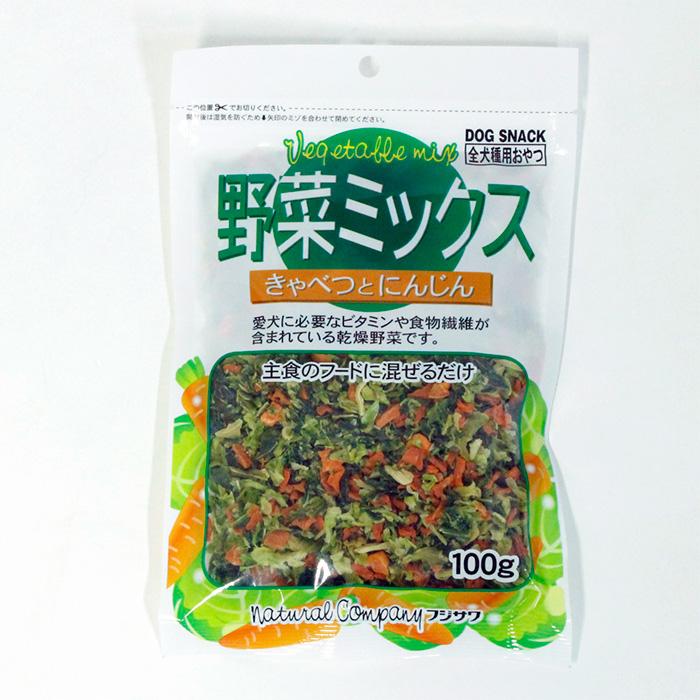 フジサワ 野菜ミックス キャベツとにんじん 100g