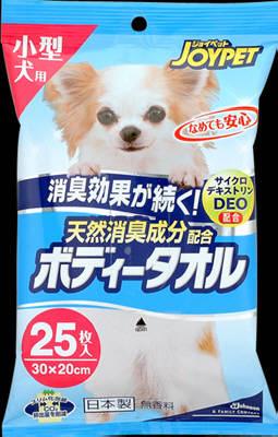 ジョンソントレ-ディング JYOPET天然消臭成分ボディ-タオル小型犬用 25枚