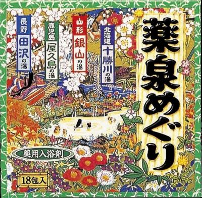 アース製薬 薬泉めぐり 18包入【入浴剤】