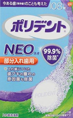 アース製薬 ポリデントNEO 入れ歯洗浄剤 108錠 【義歯安定剤】