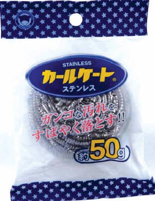 ボンスター販売 カールケートステンレス50g K-136【たわし・スポンジ】