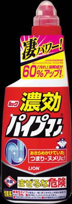 ライオン ルック濃効パイプマン【パイプ・風呂釜クリーナー】