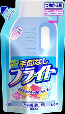 ライオン 手間なしブライト つめかえ用 720ml【漂白剤】