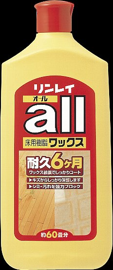リンレイ オール 1L【住居用ワックス】