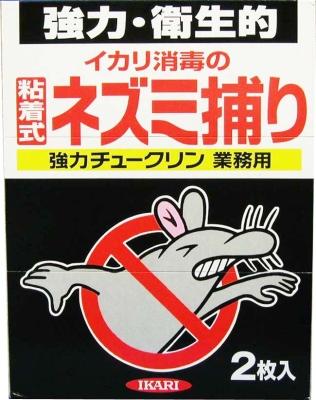 イカリ消毒 強力チュークリン業務用2枚【その他殺虫剤】