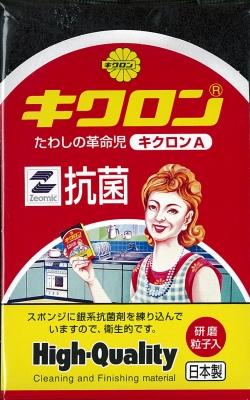 キクロン キクロンA 袋入【たわし・スポンジ】