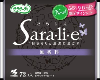 小林製薬 サラサーティSara・li・e 無香料 72個【生理用品・用具】