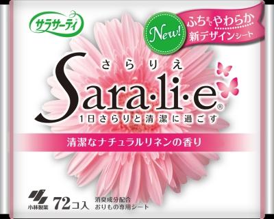 小林製薬 サラサーティSara・li・e ナチュラルリネンの香り 72個【生理用品・用具】