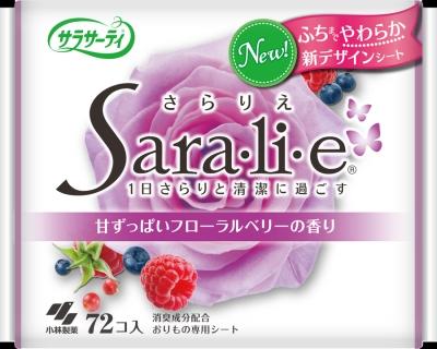 小林製薬 サラサーティSara・li・e フローラルベリーの香り 72個【生理用品・用具】