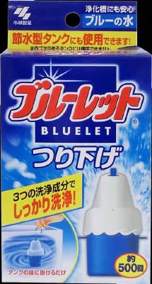 小林製薬 ブルーレットつり下げ 本体 30g【水洗トイレ用タンククリーナー】