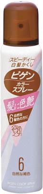 ホーユー ビゲン カラースプレー 6【白髪用カラーリング剤】