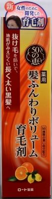 ロート製薬 50の恵 髪ふんわりボリューム育毛剤【女性用育毛・養毛剤】