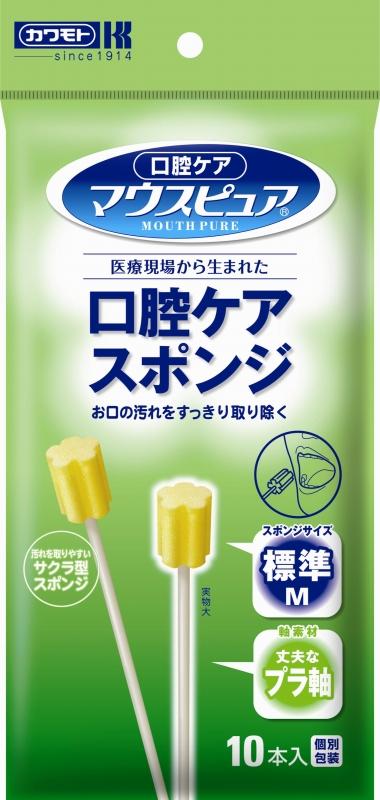 川本産業 マウスピユア 口腔ケアスポンジプラ軸M 10本 【その他口中衛生用品】