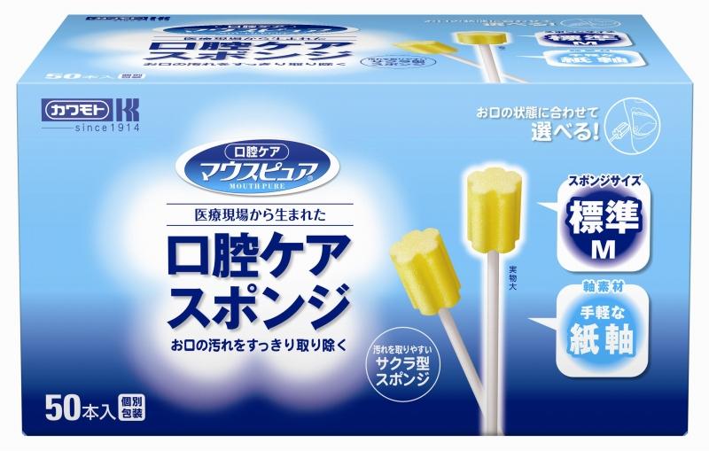 川本産業 マウスピユア 口腔ケアスポンジ紙軸M 50本 【その他口中衛生用品】