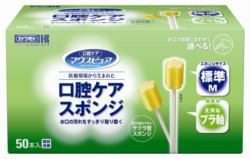 川本産業 マウスピユア 口腔ケアスポンジプラ軸M 50本 【その他口中衛生用品】