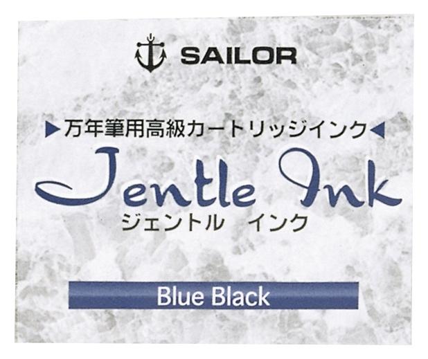 セーラー万年筆 万年筆用カートリッジインク ジェントルインク(一般用) ブルーブラック