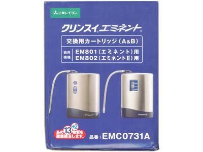 三菱レイヨン EMC0731A(1セット入)浄水器交換用カートリッジ クリンスイ エミネント【対応:EM801 EM802】