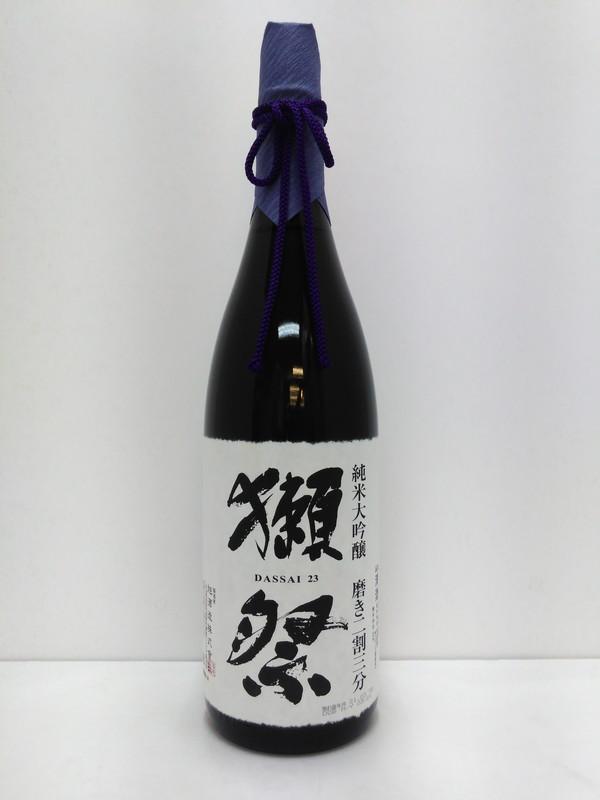 獺祭 純米大吟醸磨き二割三分 1800ML