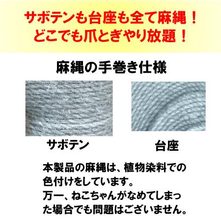 【送料無料!組立簡単!】爪とぎタワー グレーMINI