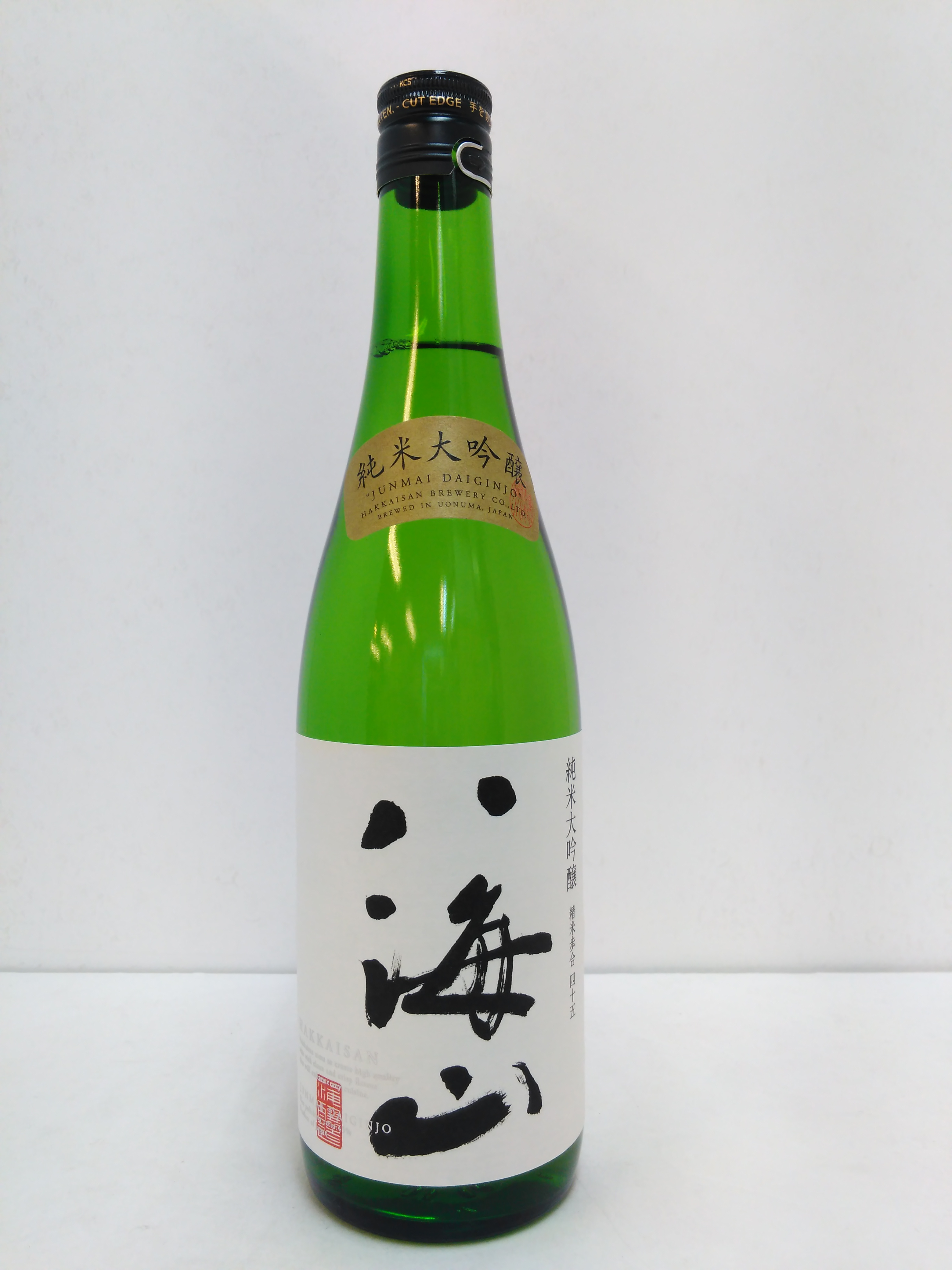 【TAKEYAスマイル便 対象品】八海山 純米大吟醸 720ML