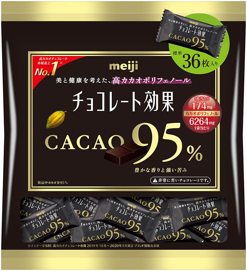 【TAKEYAスマイル便 対象品】明治 チョコレート効果カカオ95% 大袋 180g