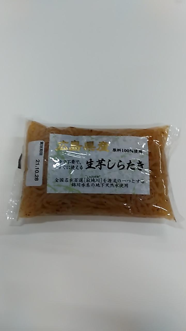 【TAKEYAスマイル便 対象品】広島県産 生芋しらたき 170G