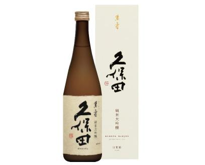 【TAKEYAスマイル便 対象品】久保田 萬寿720ml