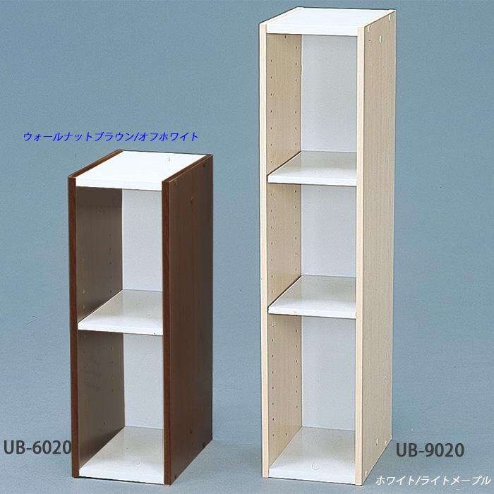 【組立式】IRIS(アイリスオーヤマ) スペースユニット 3段 UB-9020 ホワイト/ライトメープル 木製家具 隙間家具 多目的棚