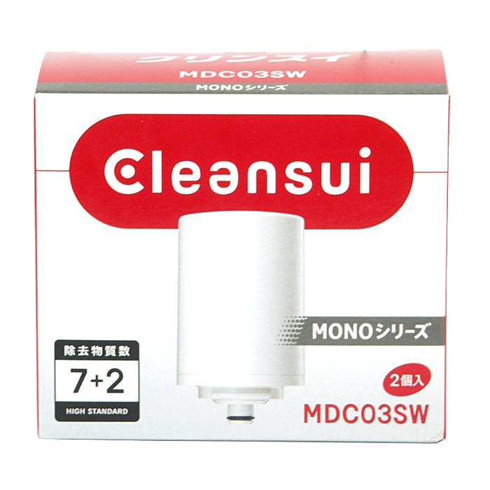 三菱レイヨン MDC03SW(2個入)浄水器交換用カートリッジ クリンスイ MONOシリーズ【対応:MD201 MD101 MD102 MD103】
