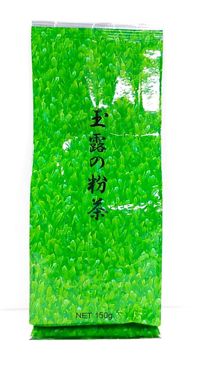 【TAKEYAスマイル便 対象品】玉露の粉茶 150g