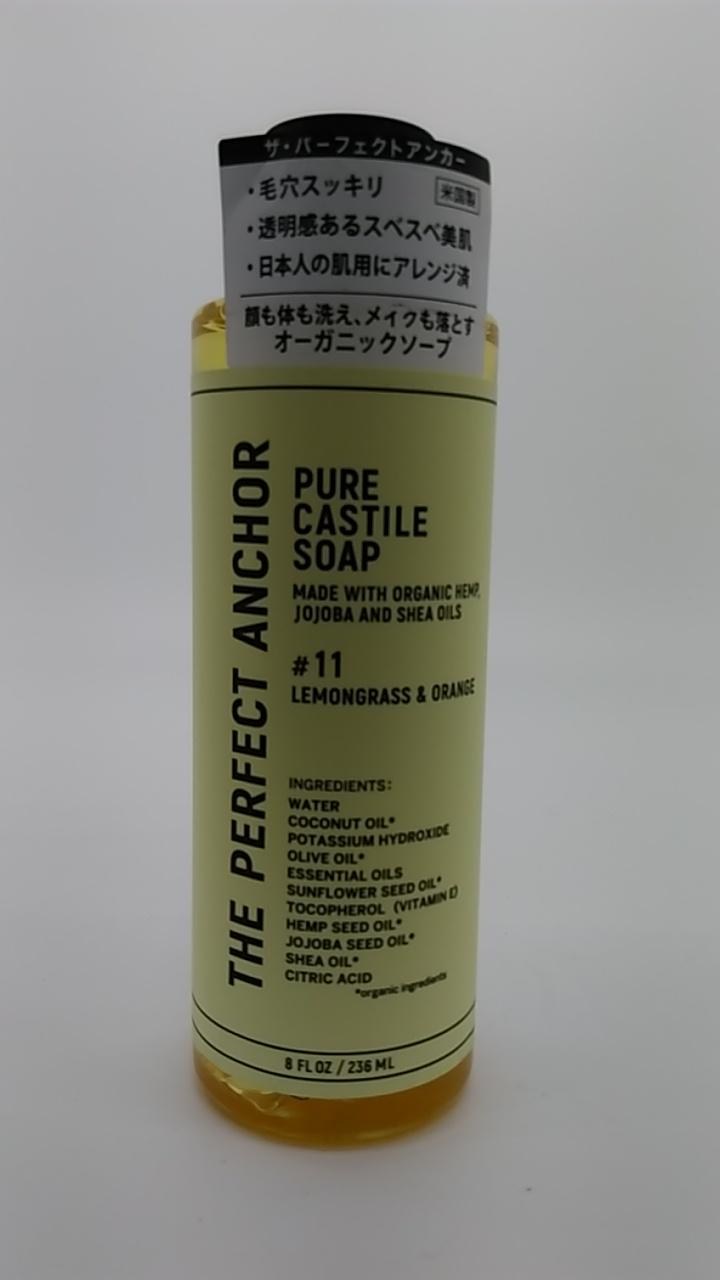【TAKEYAスマイル便 対象品】ザ・パーフェクトアンカー レモンオレンジ 236ml
