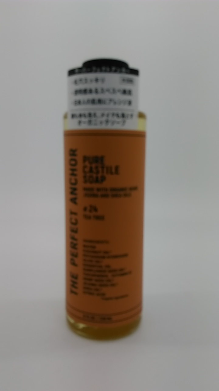 【TAKEYAスマイル便 対象品】ザ・パーフェクトアンカー ティーテュリー 236ml