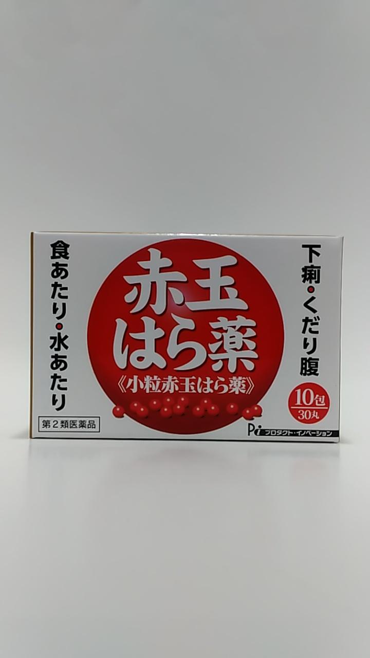 【TAKEYAスマイル便 対象品】【第2類医薬品】JW赤玉はら薬 整腸丸A 30丸×10包入