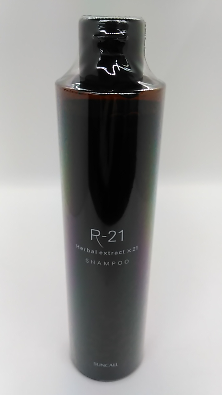 サンコール R-21 シャンプー 280ml