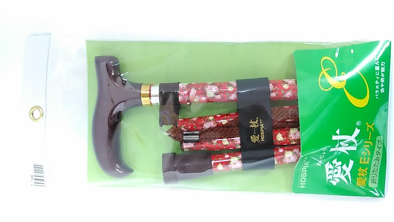 愛杖 Eシリーズ 折りたたみ杖 柄タイプ E-72B