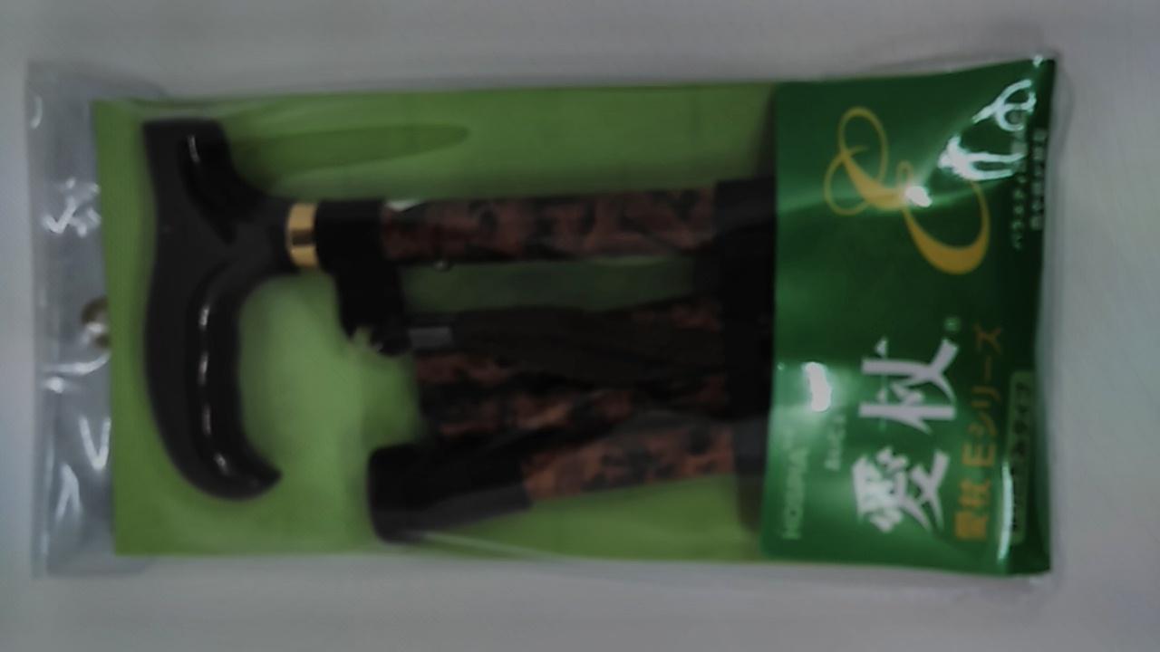 愛杖 Eシリーズ 折りたたみ杖 柄タイプ E-75B