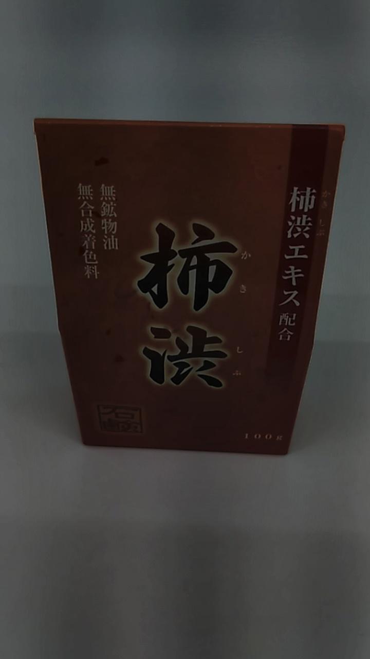 新 柿渋石鹸 100g