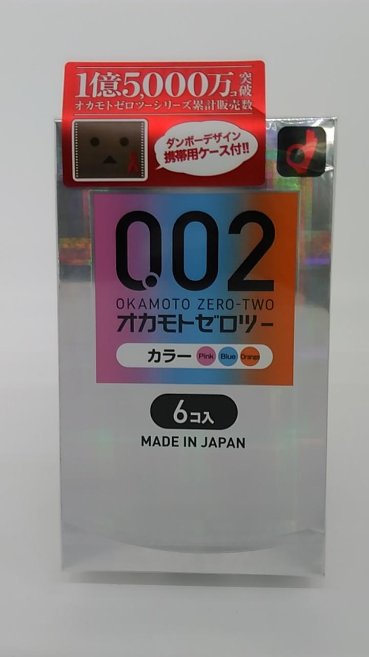 オカモト 002EX カラー3色 6個入