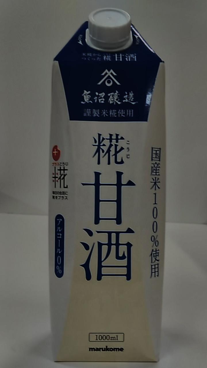 マルコメ プラス糀 米糀からつくった糀甘酒LL  1000ml