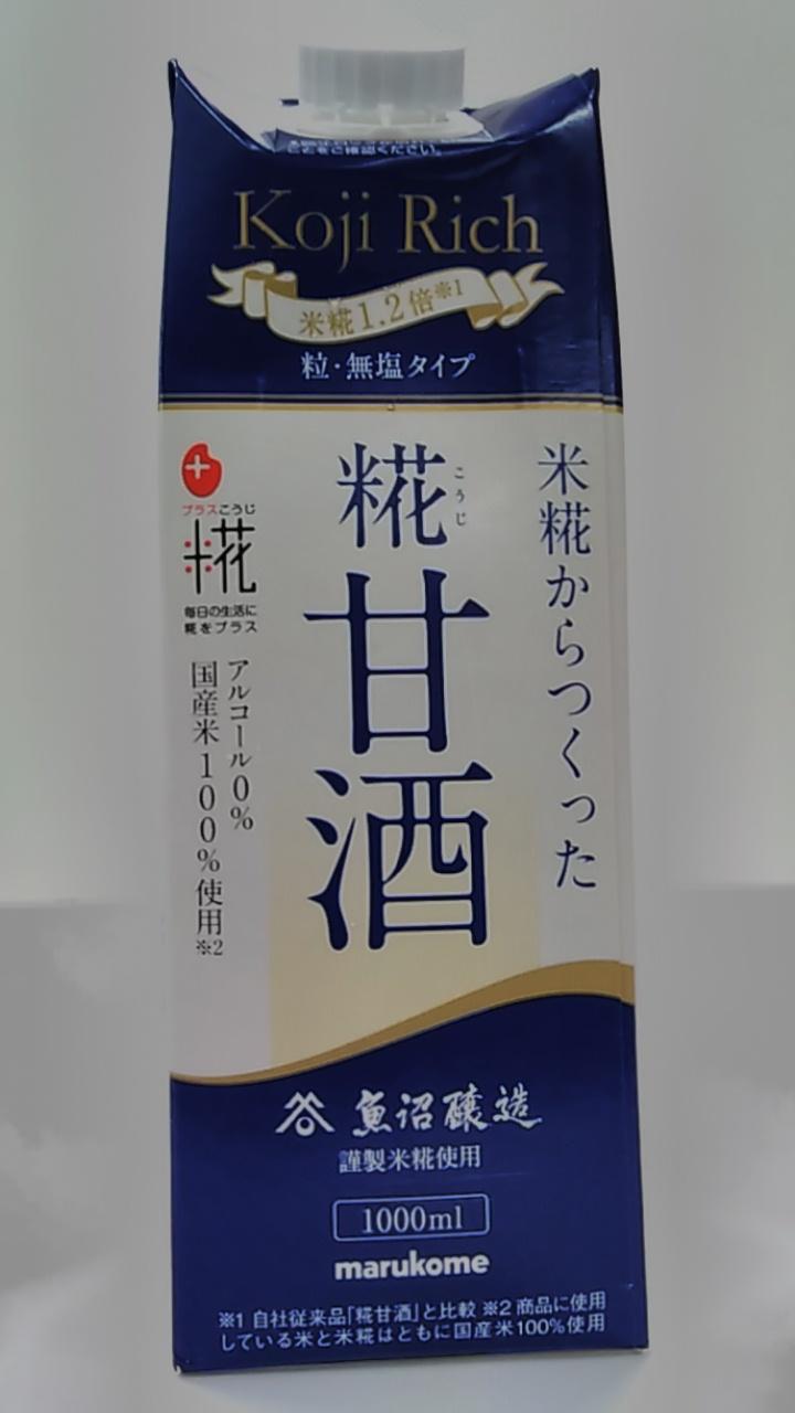 マルコメ プラス糀 糀甘酒 糀リッチ粒1000ml