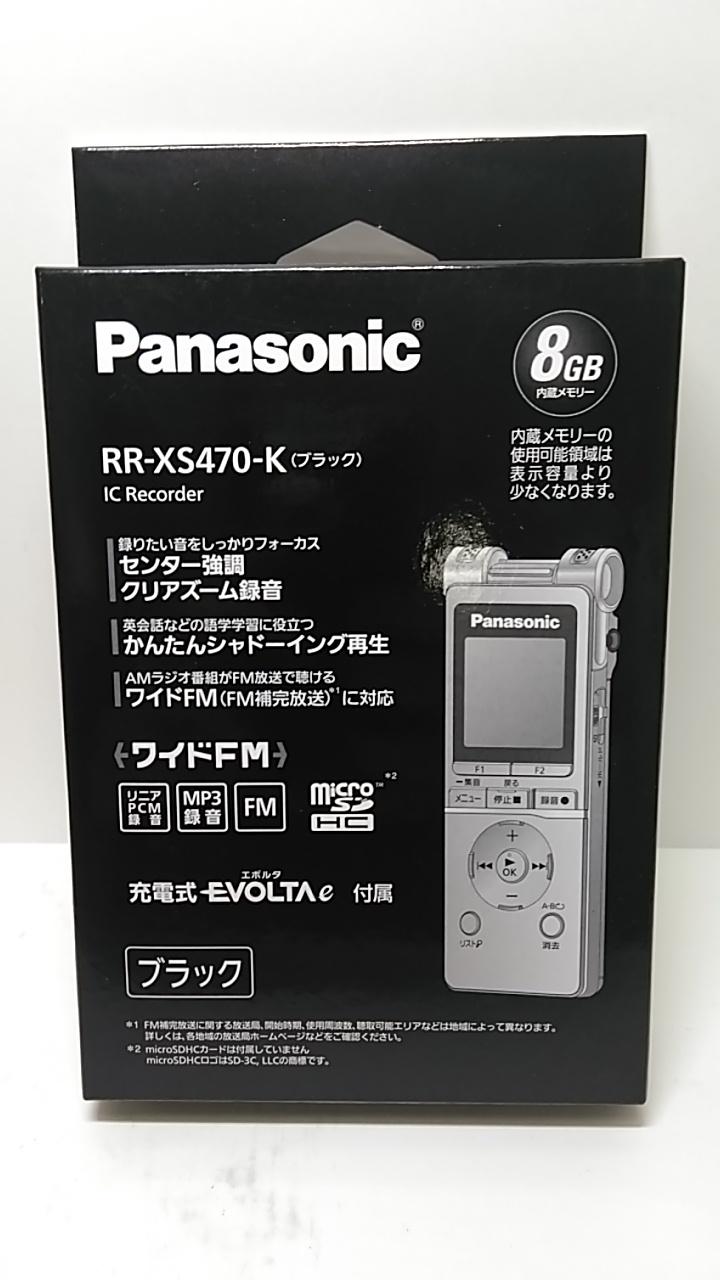 【送料無料】 (レターパックライト・代引き不可) パナソニック ICレコーダー RR-XS470-K ブラック