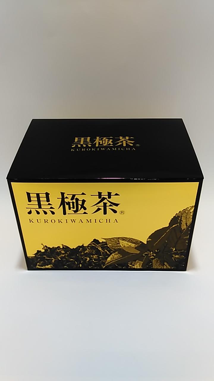 黒極茶 ゴールド 30包