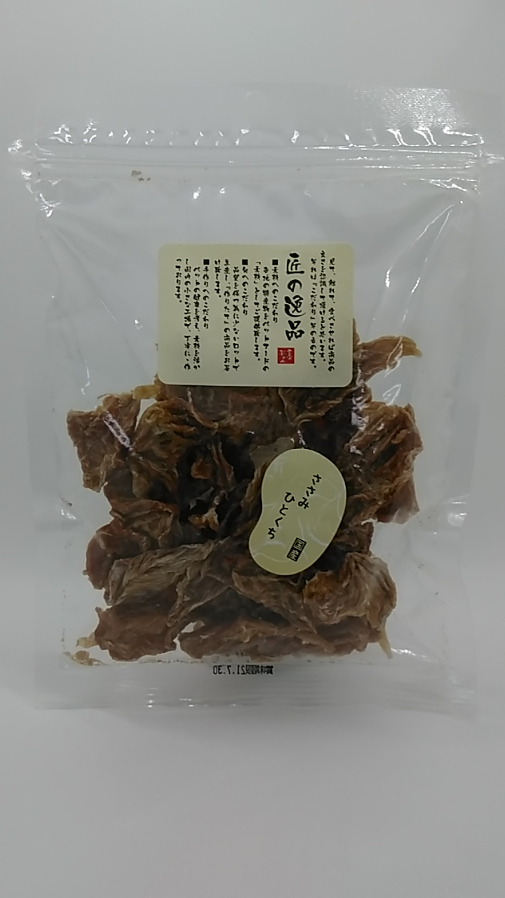 匠の逸品 徳用大袋 ささみひとくち 150g (全犬種用)