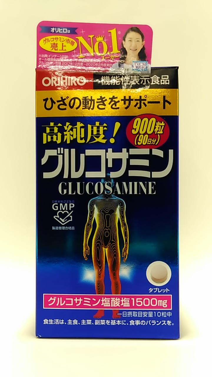 【TAKEYAスマイル便 対象品】オリヒロ 高純度グルコサミン 900粒