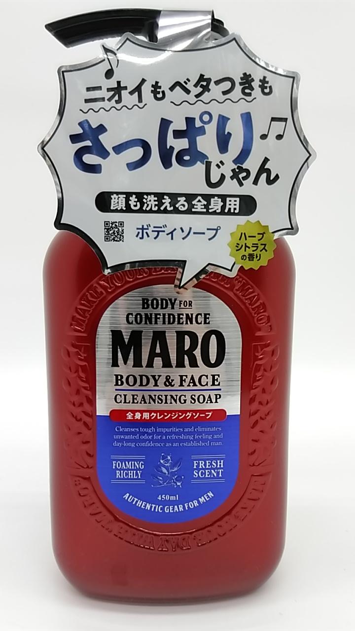 【TAKEYAスマイル便 対象品】マーロ 全身用クレンジングソープ 450ml