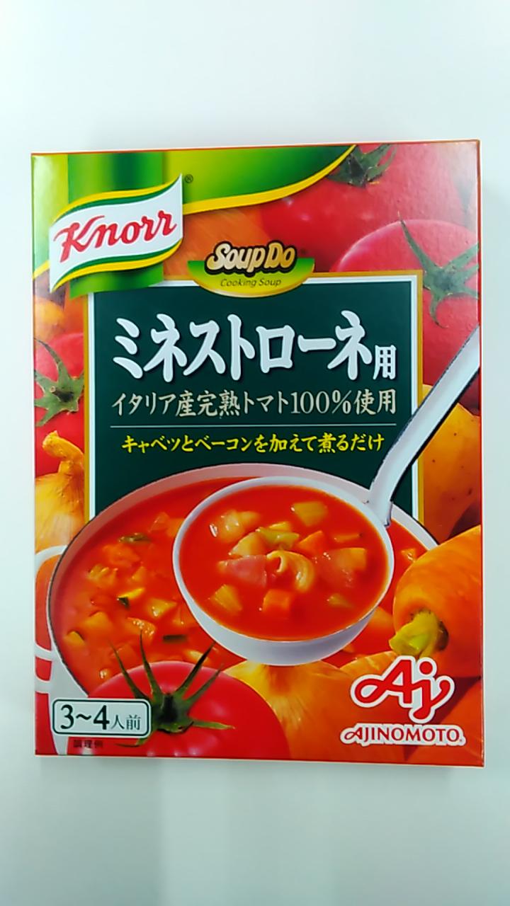 【TAKEYA便専用】 クノール ミネストローネ用 300g